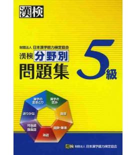 Kanken 5 Kyu Bunyabetsu Mondaishu (Ejercicios especiales para el Kanken Nivel 5)