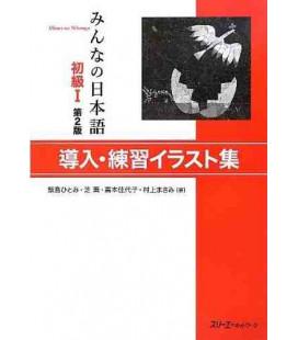 Minna no Nihongo 1 - Donyu : Illustrations de modèles de phrases (2ème édition)