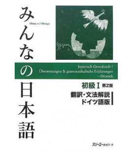 Minna no Nihongo Shokyu I (DE) - Traduction & Notes Grammaticales en ALLEMAND (2ème édition)