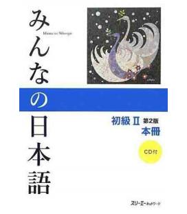 Minna no Nihongo 2 - Manuel - Version Kanji Kana - 2ème édition (CD inclus)