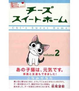 Chi - Une vie de chat, Vol.2 (Chi's Sweet Home 2)
