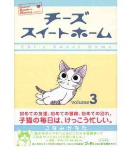 Chi - Une vie de chat, Vol. 3 (Chi's Sweet Home 3)