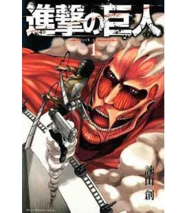 Shingeki no Kyojin 1 (L'Attaque des Titans 1)