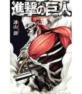 Shingeki no Kyojin 3 (L'Attaque des Titans 3)