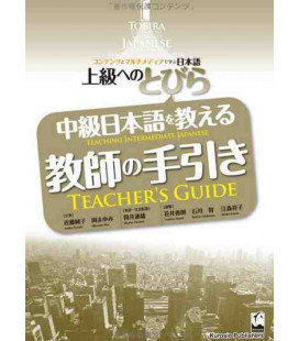 Tobira Gateway to Advanced Japanese - Learning Through Content and Multimedia - Teacher's Guide