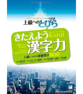 Tobira Gateway to Advanced Japanese - 800 Basic Kanj i- Learning Through Content and Multimedia