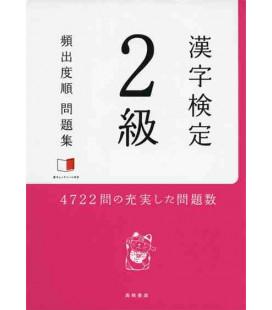 Kanji kentei nikyu (Examen kanken)