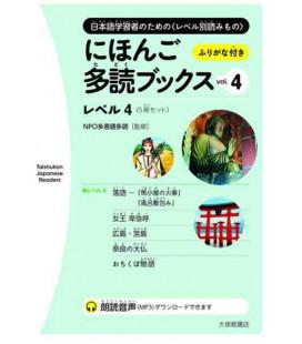 Nihongo Tadoku Books Vol.4 - Taishukan Japanese Graded Readers 4 (Descarga de audio en Web)