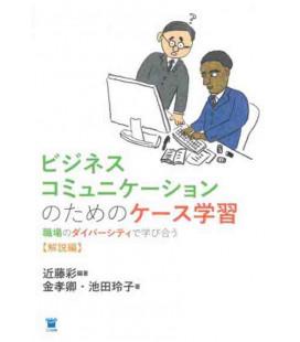 Case Study for Business Communication (Teacher Guide)