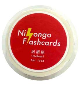 "Ruban adhésif décoratif japonais ""Nihongo flanshcards"" - Izakaya (Bistrot japonais)"
